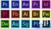 Adobe Master Collection CS6 | Software for sale in Greater Accra, Abossey Okai