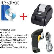 POS Software 58mm Printer Barcode Scanner | Store Equipment for sale in Greater Accra, Achimota
