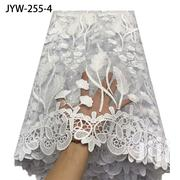5 Yards Latest Design Lace | Clothing for sale in Greater Accra, East Legon