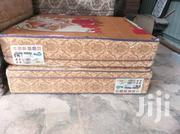 King Size Bed | Furniture for sale in Greater Accra, Nii Boi Town