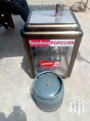 Popcorn Machine With Cylinder | Restaurant & Catering Equipment for sale in Central Region, Awutu-Senya