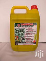 AF PURE NATURAL  ORGANIC CONFIDENCE INSECTICIDE | Feeds, Supplements & Seeds for sale in Ashanti, Atwima Nwabiagya