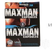 Max Man Delay Ejaculation / Penis Enlargement Supplement | Sexual Wellness for sale in Greater Accra, Accra Metropolitan