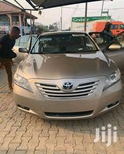 Toyota Camry 2014 Gold | Cars for sale in Northern Region, Central Gonja
