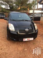 Toyota Yaris 2008 Hatched Back | Cars for sale in Ashanti, Kumasi Metropolitan