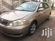 Toyota Corolla 2009 Gold | Cars for sale in Northern Region, Central Gonja