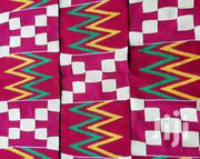 Esiawonam Kente Library | Wedding Wear for sale in Volta Region, Keta Municipal