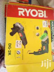 RYOBI HANDLINE 2 In 1 Electric Machine | Manufacturing Materials & Tools for sale in Ashanti, Kumasi Metropolitan