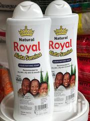 Natural Royal Alata Samina | Bath & Body for sale in Greater Accra, East Legon