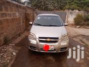 Chevrolet Aveo 2007 Silver | Cars for sale in Greater Accra, Abelemkpe
