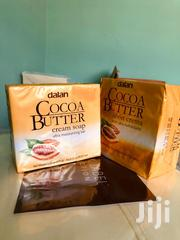 Cocoa Butter Soap | Bath & Body for sale in Greater Accra, Bubuashie