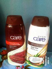 Avon Care Products | Skin Care for sale in Eastern Region, New-Juaben Municipal