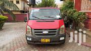 2004 Ford Transit For Sale @ A Cheap Price. | Buses & Microbuses for sale in Ashanti, Kumasi Metropolitan