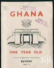 When Ghana Was 1 Year Old | Books & Games for sale in Greater Accra, Accra Metropolitan