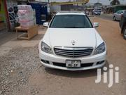Mercedes-Benz C300 2009 White | Cars for sale in Greater Accra, Tema Metropolitan