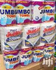 Papa Jumbo Kitchen Towel | Home Accessories for sale in Greater Accra, Ga East Municipal