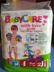 Baby Care Diaper Pant | Baby & Child Care for sale in Greater Accra, Adenta Municipal