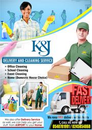 We Cleaning and Delivering Service | Cleaning Services for sale in Greater Accra, Osu