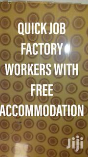 Factory Workers With Free Accommodation | Manufacturing Jobs for sale in Greater Accra, Accra Metropolitan