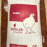 Quality Premium Poultry Feeds From Essvee Agro Ltd | Feeds, Supplements & Seeds for sale in Central Region, Assin South