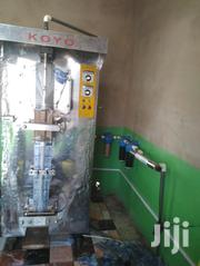 Koyo Water Machine For Sale   Manufacturing Equipment for sale in Northern Region, Tamale Municipal