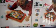 Ismart Ikids Tablet | Tablets for sale in Greater Accra, Osu