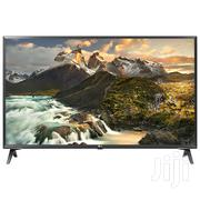 LG 49 Smart Fhd Dvb T2 LED TV | TV & DVD Equipment for sale in Greater Accra, Accra new Town