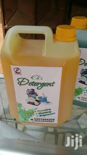 Household Detergents | Home Accessories for sale in Greater Accra, Accra Metropolitan