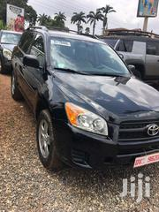 Toyota Rav4 | Cars for sale in Ashanti, Kumasi Metropolitan
