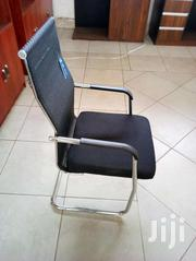 Net Chair | Furniture for sale in Greater Accra, Odorkor
