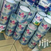 Sma New Product   Baby & Child Care for sale in Greater Accra, North Kaneshie