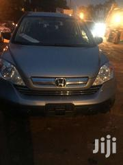 2009 Honda Crv | Cars for sale in Ashanti, Kumasi Metropolitan