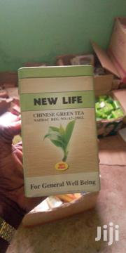 New Life Tea   Meals & Drinks for sale in Northern Region, Tamale Municipal