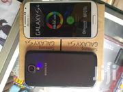 SAMSUNG GALAXY S4 16/32GIG NEW IN BOX ORIGINAL | Mobile Phones for sale in Greater Accra, Adenta Municipal