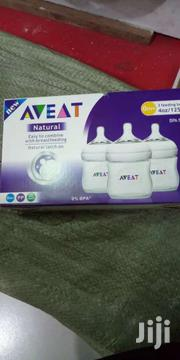 Avent Baby Feeding Bottles Set | Children's Clothing for sale in Greater Accra, Achimota