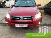 2010 Toyota Rav4 | Cars for sale in Greater Accra, Agbogbloshie