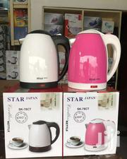 Kettles On Sale | Kitchen Appliances for sale in Greater Accra, Bubuashie