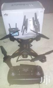 High Performance HD/1080p Camera Foldable Drone New  In  A Box | Cameras, Video Cameras & Accessories for sale in Greater Accra, Tesano