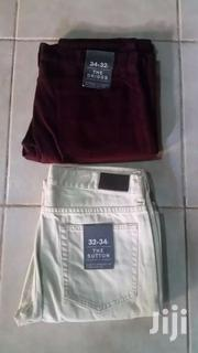The DRIGGS Trousers | Clothing for sale in Greater Accra, Ga East Municipal