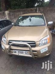 Car For Sell | Vehicle Parts & Accessories for sale in Northern Region, West Mamprusi
