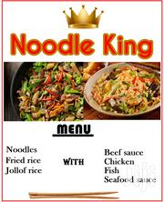 Stand Firm Local Dishes | Meals & Drinks for sale in Ashanti, Kumasi Metropolitan