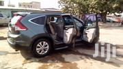 HONDA CR-V LIMITED EDITION 2014 MODEL | Cars for sale in Greater Accra, East Legon