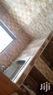 Chamber And Hall Selfcontain For Rent | Houses & Apartments For Rent for sale in Central Region, Gomoa East