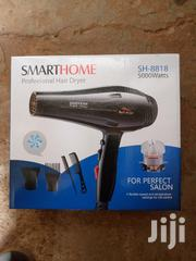GERMAN - Unbreakable High Quality Durable Professional Hair Dryer | Tools & Accessories for sale in Greater Accra, Dansoman