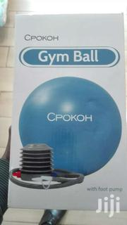 Cpokoh Gym Ball | Sports Equipment for sale in Greater Accra, Adenta Municipal