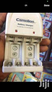 Battery Charger For Re-chargeable Battries Like Dura Cell & Energizer | Video Game Consoles for sale in Greater Accra, Osu