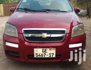2006 Chevrolet Aveo | Cars for sale in Greater Accra, East Legon