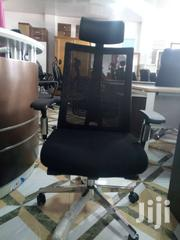 Executive Mesh Swivel Chair | Furniture for sale in Greater Accra, Accra Metropolitan