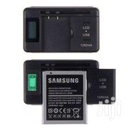 BATTERY CHARGER LCD UNIVERSAL | Photo & Video Cameras for sale in Greater Accra, Accra new Town