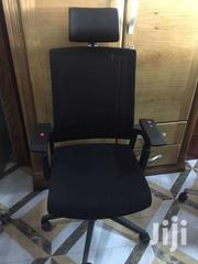 Mesh Swivel Chair | Furniture for sale in Greater Accra, Accra Metropolitan